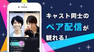 Androidアプリ「ONSTAGE オンステージ」のスクリーンショット 2枚目