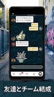 Androidアプリ「ウォーキング・デッド:我らの世界」のスクリーンショット 5枚目