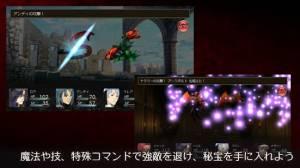 Androidアプリ「ブラッディブレイゾン:オルタナティブ ハクスラ系RPG」のスクリーンショット 2枚目