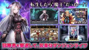 Androidアプリ「ダンまつま! -ディフェンスRPG ゲーム-」のスクリーンショット 2枚目