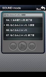 Androidアプリ「マイジャグラーⅣ」のスクリーンショット 2枚目