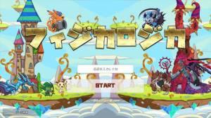 Androidアプリ「フィジカロジカ -配置時限型2D対戦ディフェンスゲーム-」のスクリーンショット 1枚目