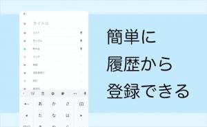 Androidアプリ「シンプルカレンダー・スケジュール帳 - シンプルで洗練されたカレンダーアプリ」のスクリーンショット 4枚目