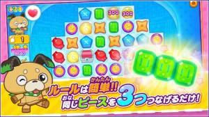 Androidアプリ「ピカちんキット ポチっとパズル」のスクリーンショット 1枚目