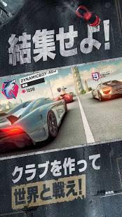 Androidアプリ「アスファルト9:Legends- 最高のカーアクションレースゲーム」のスクリーンショット 4枚目