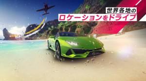 Androidアプリ「アスファルト9:Legends- 2019年 レーシングアクションゲーム」のスクリーンショット 1枚目