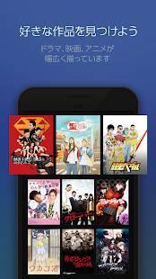 Androidアプリ「ピッコマTV」のスクリーンショット 5枚目