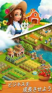 Androidアプリ「ファンキーベイ - 牧場と冒険の物語 (Funky Bay)」のスクリーンショット 4枚目