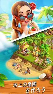 Androidアプリ「ファンキーベイ - 牧場と冒険の物語 (Funky Bay)」のスクリーンショット 1枚目