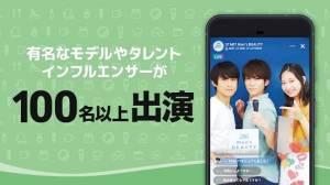 Androidアプリ「お得な通販アプリ CHECK(チェック)」のスクリーンショット 1枚目