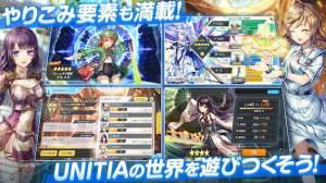 Androidアプリ「ユニティア(UNITIA)神託の使徒×終焉の女神」のスクリーンショット 5枚目