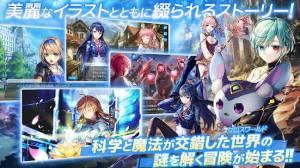 Androidアプリ「ユニティア(UNITIA)神託の使徒×終焉の女神」のスクリーンショット 4枚目