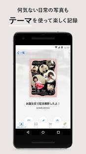 Androidアプリ「グロースナップ - 毎日無料でもらえるアルバム等プリント商品が満載。写真で残す子供の成長記録アプリ。」のスクリーンショット 4枚目
