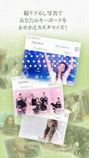 Androidアプリ「セブンイレブン PRESENTS WE LOVE NAMIE」のスクリーンショット 3枚目