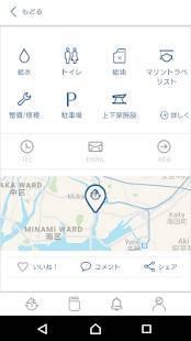 Androidアプリ「ankaa map - 海遊び・ボートを遊びもっと身近に」のスクリーンショット 3枚目