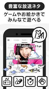 Androidアプリ「ニコニコ生放送」のスクリーンショット 4枚目