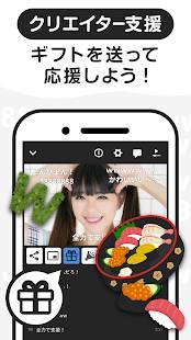 Androidアプリ「ニコニコ生放送」のスクリーンショット 3枚目