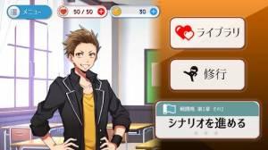 Androidアプリ「忍ノSAGA」のスクリーンショット 5枚目