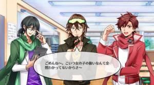 Androidアプリ「忍ノSAGA」のスクリーンショット 3枚目