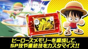 Androidアプリ「ジャンプ 実況ジャンジャンスタジアム」のスクリーンショット 2枚目