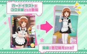 Androidアプリ「ガールズ&パンツァー あつまれ!みんなの戦車道!!」のスクリーンショット 3枚目