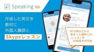 Androidアプリ「添削つき英作文アプリ ベストティーチャー」のスクリーンショット 5枚目
