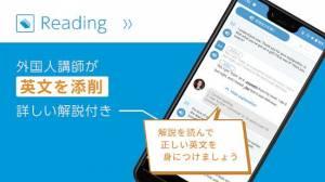 Androidアプリ「添削つき英作文アプリ ベストティーチャー」のスクリーンショット 3枚目