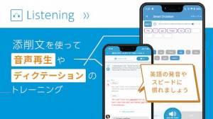 Androidアプリ「添削つき英作文アプリ ベストティーチャー」のスクリーンショット 4枚目