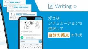 Androidアプリ「添削つき英作文アプリ ベストティーチャー」のスクリーンショット 2枚目