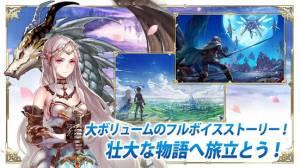 Androidアプリ「サファイア・スフィア〜蒼き境界〜」のスクリーンショット 2枚目