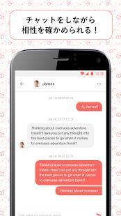 Androidアプリ「英会話レッスン予約アプリ - フラミンゴ(Flamingo)」のスクリーンショット 4枚目