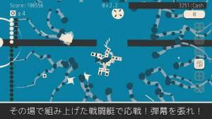 Androidアプリ「Bullet Voyage - ローグライト超攻撃的シューティング」のスクリーンショット 2枚目
