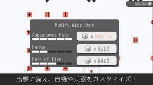Androidアプリ「Bullet Voyage - ローグライト超攻撃的シューティング」のスクリーンショット 4枚目