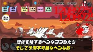 Androidアプリ「コブシ道」のスクリーンショット 4枚目