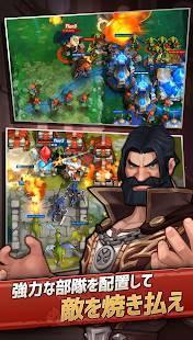 Androidアプリ「Castle Burn - RTS革命」のスクリーンショット 5枚目