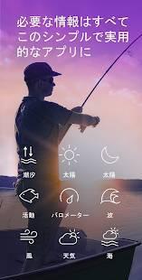Androidアプリ「NAUTIDE: 潮、風、波、太陽と月、海と」のスクリーンショット 3枚目