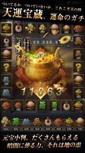 Androidアプリ「三国志·趙雲英雄伝~本格三国志RPGゲーム」のスクリーンショット 3枚目