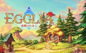 Androidアプリ「EGGLIA~最期のたまご~」のスクリーンショット 1枚目