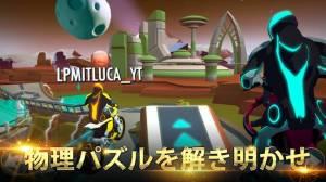 Androidアプリ「Gravity Rider: スタント系バイクゲーム - 最高の3Dトラックレースゲーム」のスクリーンショット 2枚目