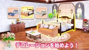 Androidアプリ「マイホーム デザインドリーム」のスクリーンショット 2枚目