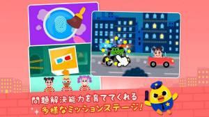 Androidアプリ「ピンキッツ! 泥棒を捕まえろ」のスクリーンショット 3枚目