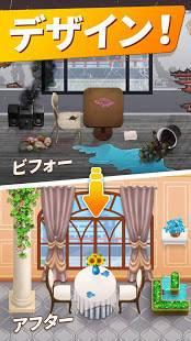 Androidアプリ「クッキング・ダイアリー」のスクリーンショット 2枚目