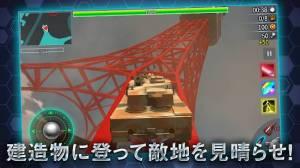 Androidアプリ「戦車でホイホイ」のスクリーンショット 4枚目
