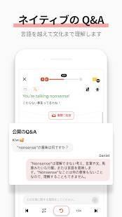 Androidアプリ「英語リスニングの神: 英会話 勉強 学習〜レッドキウイ! 英単語/英文法/英語発音/シャドーイング」のスクリーンショット 4枚目