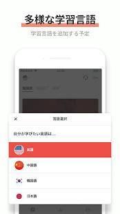 Androidアプリ「RedKiwi: リアルビデオで学ぶ英語 (リスニング&スピーキング)」のスクリーンショット 1枚目