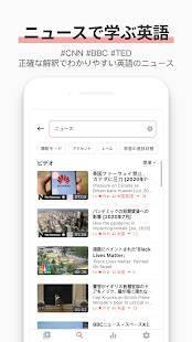 Androidアプリ「英語リスニングの神: 英会話 勉強 学習〜RedKiwi! 英単語/英文法/英語発音/シャドーイング」のスクリーンショット 5枚目