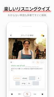 Androidアプリ「英語リスニングの神: 英会話 勉強 学習〜RedKiwi! 英単語/英文法/英語発音/シャドーイング」のスクリーンショット 2枚目