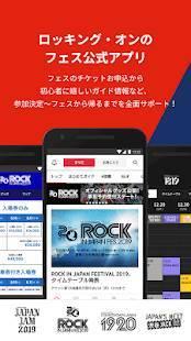 Androidアプリ「Jフェス - ロッキング・オンのフェス公式アプリ」のスクリーンショット 1枚目