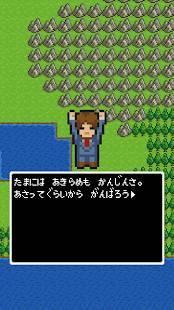 Androidアプリ「キミへの復活の呪文」のスクリーンショット 4枚目