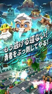 Androidアプリ「ビリオンローズ(Billion Lords)」のスクリーンショット 2枚目
